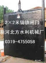 云南铸铁闸门厂家/铸铁闸门价格