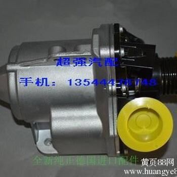 【电子水泵价格_宝马E70E71X5X6F02740电子水泵_宝马电子水泵图高清图片