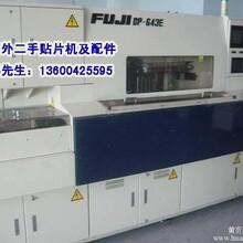 富士CP643E/CP643ME高速贴片机