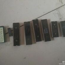 陆和主板芯片维修