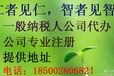 朝阳公司法人变更,朝阳公司地址变更,朝阳公司注册!