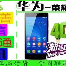 华为荣耀3C4G版深圳善信通讯荣耀3C4G版现货特价小米31560元