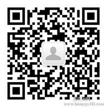上海注册公司如何选择企业类型图片