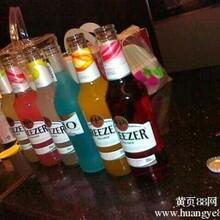 上海果味酒进口报关