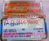 苏州最高价回收ingun探针昆山最高价回收ingun探针