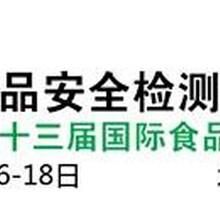 2015北京食品机械展