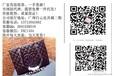 微信招代理公司微信招代理厂家批发供应商高仿奢侈品