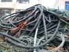 张家口回收电缆头电线头回收电缆