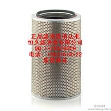 C261100C26980C261100曼牌机油滤芯c281440C30850C30810