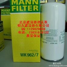 德国曼牌空气滤清器C25710/3三一重工/阿特拉斯空压机空气滤芯