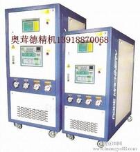 冰热一体模温机/冰热一体水温机/冰热一体机