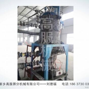 供应活性炭过滤机