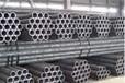 159X4.5无缝钢管现货供应