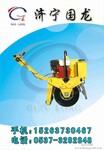 YL-600手扶式单缸轮压路机图片