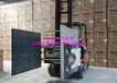 港口装卸搬运设备,搬运设备价格运输搬运设备公司