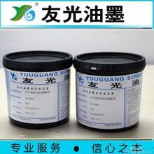 EVA软质材料的丝印油墨图片