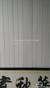 应芬兰松木白漆桑拿板护墙吊顶背景板木装饰面板材扣板飘窗白漆板