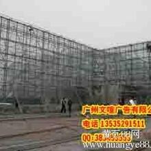 广州户外广告工程制作大型户外工程广告制作楼顶广告工程