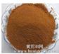 优质聚氯化铝铁生产销售结晶聚氯化铝生产厂家