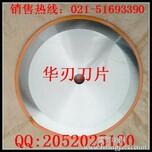 上海圆刀片供应厂家图片