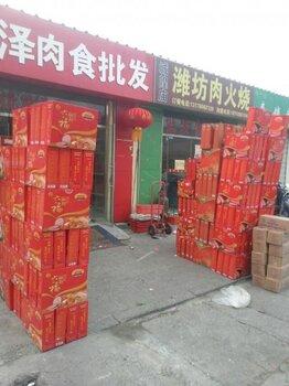 济南市天桥区振广副食调料商行