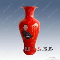 供应婚庆花瓶 ,高档礼品陶瓷,大花瓶价格图片