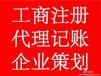 武汉工商年检服务