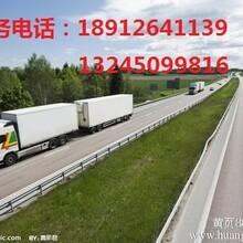 苏州到盱眙物流货运公司苏州物流回程车运输