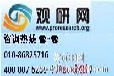 中国建筑陶瓷产业需求分析与发展趋势研究报告2014-2019