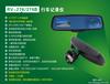 2.7寸展鑫高清双录专用行车记录仪