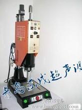 手持式塑料焊接机,DC-20900
