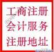 低价注册上海自贸区融资租赁公司,低价注册外资融资租赁公司