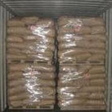 供应c9石油树脂图片