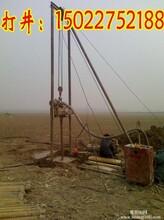 用于天津地区打喝水井饮用水井的天津打井队图片