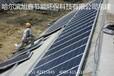 齐齐哈尔太阳能风能发电设备报价