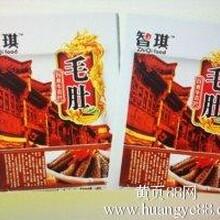 成都智琪食品公司-智琪毛肚-生产厂家
