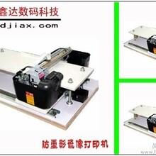 四川遗像制作设备丨高温瓷像打印机丨喷墨瓷像防重影打印机