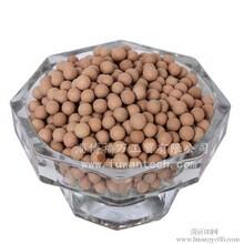 负电位球负电位颗粒净水滤料陶瓷球福万工贸特价