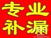 吴江明珠城水管维修更换/水龙头三角阀马桶脸盆安装