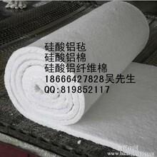 深圳硅酸鋁防火棉惠州硅酸鋁隔熱棉圖片