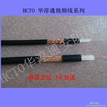 监控线SYV75-4128BC深圳监控线厂家批发原装视频线图片