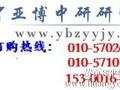 2014-2020年中国水果批发市场发展趋向及投资热点分析报告图片