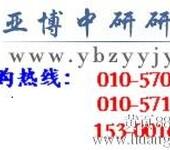 2014-2019年中国食用桂花油香精行业发展态势及未来投资方向分析报告