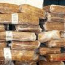 供应天然橡胶马来西亚5#烟胶