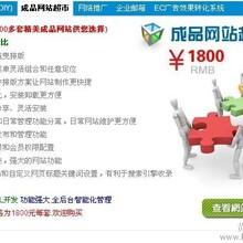 平湖做网站多少钱,平湖企业网站建设公司,外贸网站制作公司