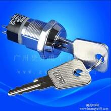 JK2801电源锁钥匙开关仪器仪表开关电动叉车锁美容仪器电源锁