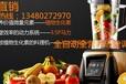 惠州现磨豆浆机五谷豆浆机价格极速豆浆机破壁机KD767