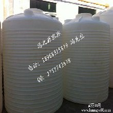 塑料桶厂家滚塑塑料桶生产厂家5吨塑料桶5立方塑料桶厂家图片