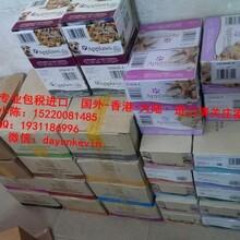 宠物粮食关税多少猫粮狗粮进口清关的渠道包税进口到深圳