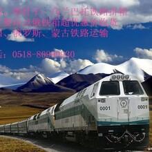 欧亚国际铁路班列专线,集装箱货运代理